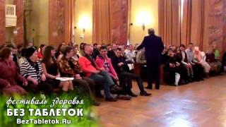 Норбеков: Техника ускоренного обучения