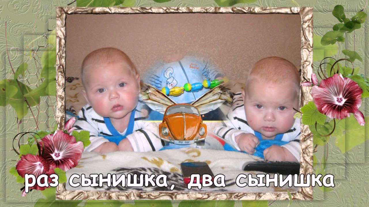 1 год поздравление двойняшкам фото 128