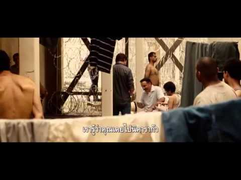 Kill The Messenger คนข่าว โค่นทำเนียบ Official Trailer Sub Thai