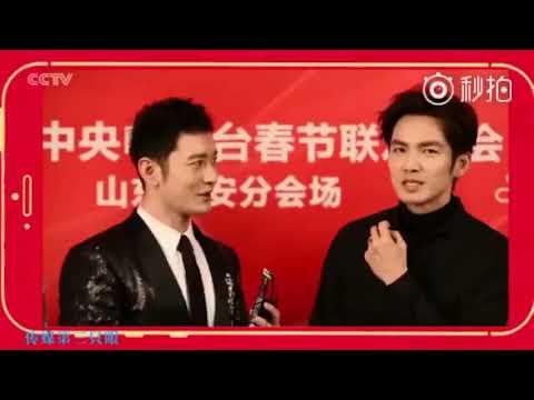 Jerry Yan @CCTV Spring Festival Gala 02/13/2018