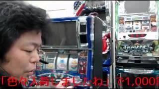 こちらの配信は家庭用パチスロ販売with(http://www.with777.net/)の店長すみけんがニコ生のウィズチャンネル(http://ch.nicovideo.jp/with777)で2015年11月13日...