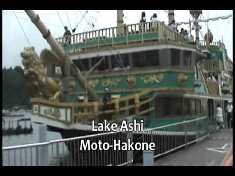 Hakone Mp3