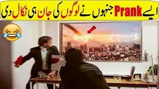 Most Funny pranks in the world In Hindi/Urdu | Best prank ever