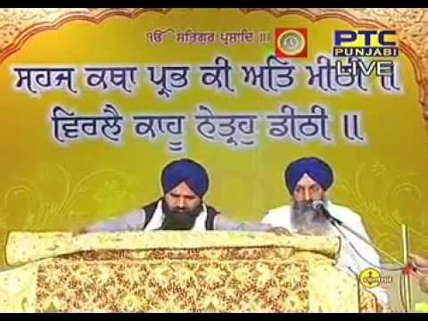 Gurbani Katha By Giani AS Gulshan On PTC Part 1