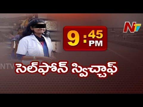 Special Focus On Veterinary Doctor Disha Incident   NTV
