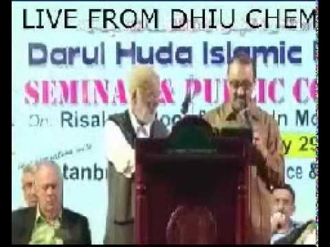 Kicr Live From Dhiu Risale I Nur Seminar International Islamic Conference Jan 29 Youtube