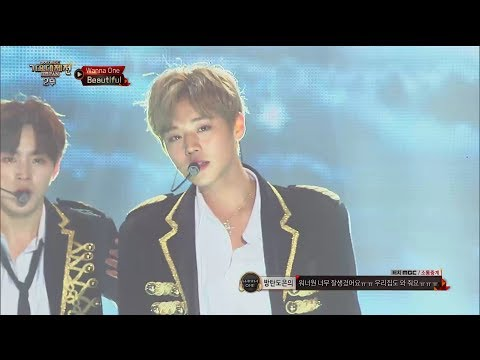 【TVPP】WannaOne - 'Beautiful', 워너원 - 뷰티풀@MBC Gayo Daejejeon 2017