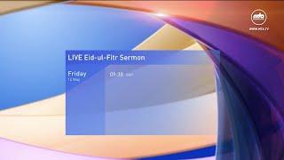 Eid-ul-Fitr Sermon | Promo