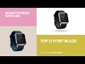 default - bayite Replacement Accessory Steel Frame for Fitbit Blaze Smart Watch Pack of 3, Black, Silver and Rose Gold