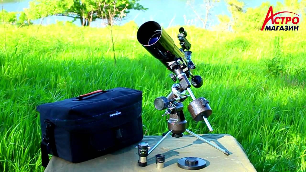 Телескоп обеспечивает высокое разрешение для наблюдения луны, планет и звездных скоплений. Обладает легкой и одновременно жесткой конструкцией, прост в обращении, удобен в транспортировке. Оптимальный выбор для начинающих любителей астрономии. Телескопы skywatcher sk767.