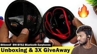 Blitzwolf (BW-BTS2) Bluetooth Earphones Unboxing & GiveAway 🔥🔥