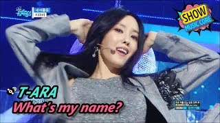 [Comeback Stage] T-ARA - What's my name?, ??? - ? ??? Show Music core 20170617 MP3