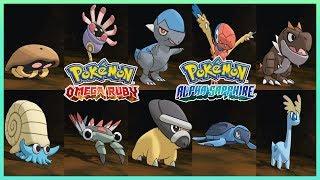 Pokemon OmegaRuby & AlphaSapphire All Fossil Pokemon Locations