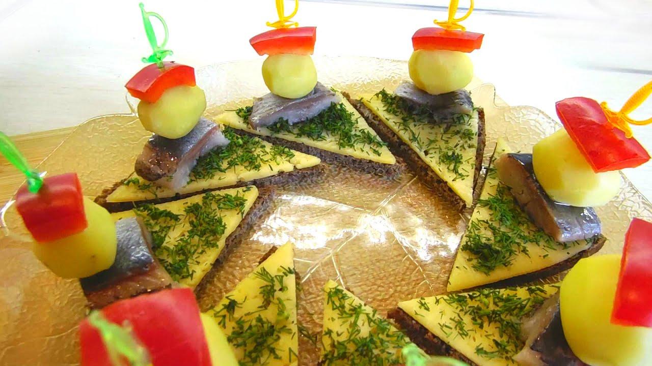 ЗАКУСКА КАНАПЕ НА ПРАЗДНИЧНЫЙ СТОЛ!!! Канапе Закуска из Чёрного Хлеба с сельдью!