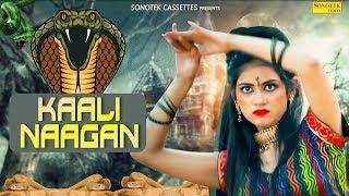 Kaali Naagan | TR & Monika Sharma | Happy Singh, Preety Deshwal | New Haryanvi Songs Haryanavi 2019