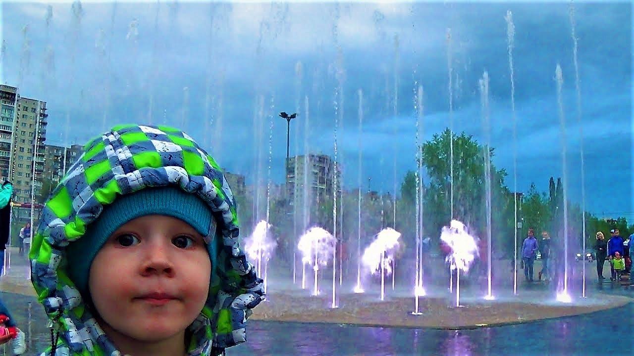 детский влог Макс смотрит фонтан в Перми едем на машине домой