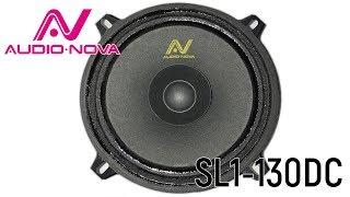 Обзор автомобильных динамиков Audio Nova SL1-130DC