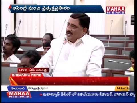 Kalava Srinivas Speech In Assembly -Mahaanews