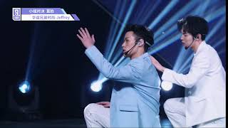 Idol Producer Group Evaluation: Jeffery Cam 《Can't stop》 CNBLUE Cover