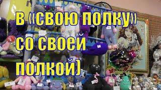Подарки к Новому Году/ Дешево и красиво/Своя полка Мурманск
