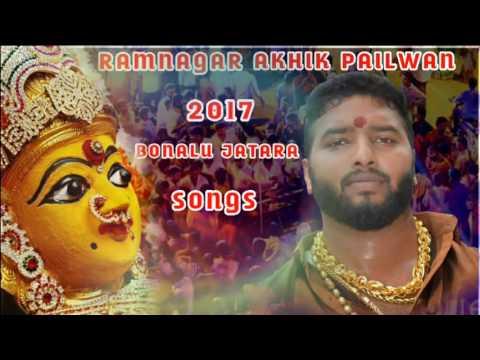 2017 Ramnagar Akhil Anna Bonalu Video Song's | Pachi kunda bonam neke Muthyalamma