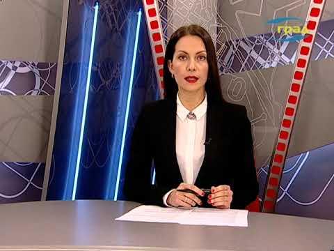 Новости Одессы 01.03.2019
