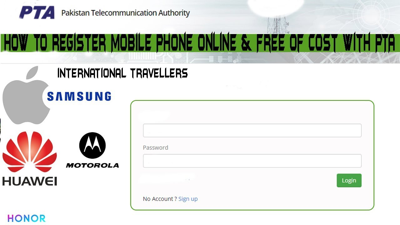 How to register phone from PTA | register mobile phone in pakistan