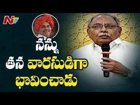 KVP Ramachandra Rao Emotional Speech at YSR Book Launch Event | NTV