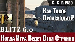 WoT Blitz - Баги и приколы.Необычные моменты мира танков - World of Tanks Blitz (WoTB)