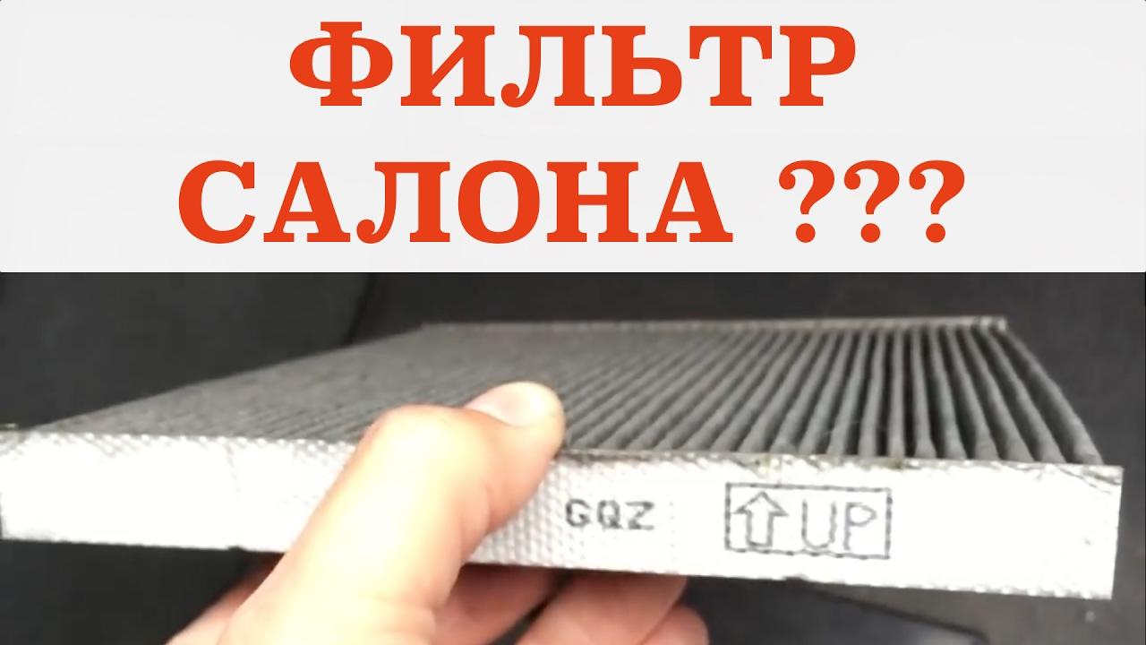 Замена салонного фильтра Toyota Camry