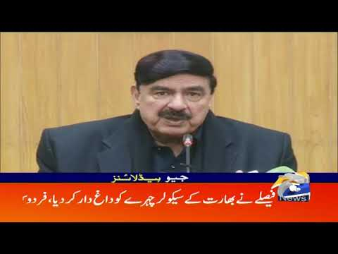 Geo Headlines 02 PM | 9th November 2019