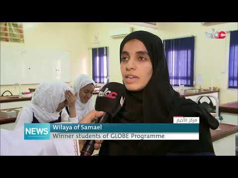 Wilaya of Samael Winner students of GLOBE Programme