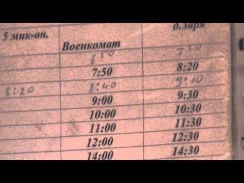 Расписание автобуса номер 18 Лесосибирск красноярский край Россия