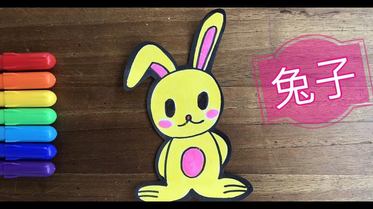 看完寵物當家電影 怎麼畫兔子 </p>             </div>  </article>                         <nav class=
