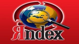 Реклама в Яндекс Директ. Общая структура. Урок 6