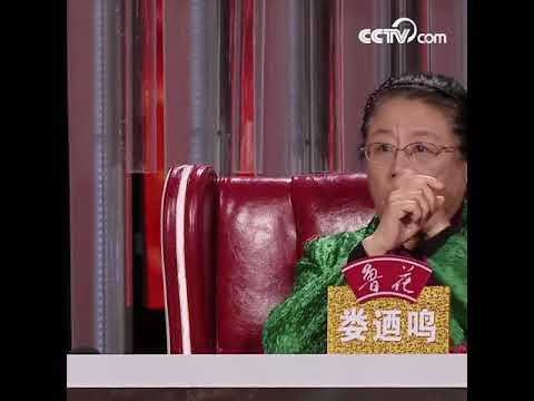 Танец «Удивительная семья»-2 CCTV Русский