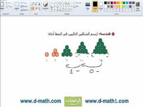 www d math1 com كتاب الطالب