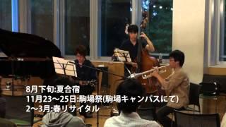 #15:東京大学ジャズ研究会/JSC