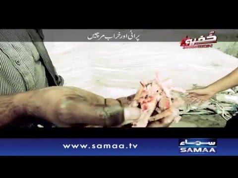 Milawat - Khufia Operation – 03 April 2016