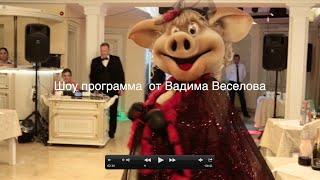 видео Ведущий на День Рождения в Москве