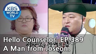My Husband is extremely patriarchal. Please change him.[Hello Counselor/ENG,THA/2018.11.26]