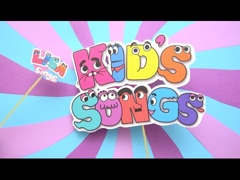 LISA returns with a... kids album... and it's strangely good.
