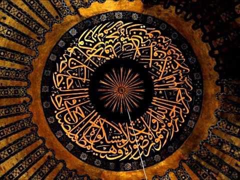 Irfan - Hagia Sophia