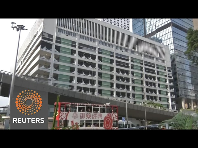 Hong Kong car park sells for record $3 bln