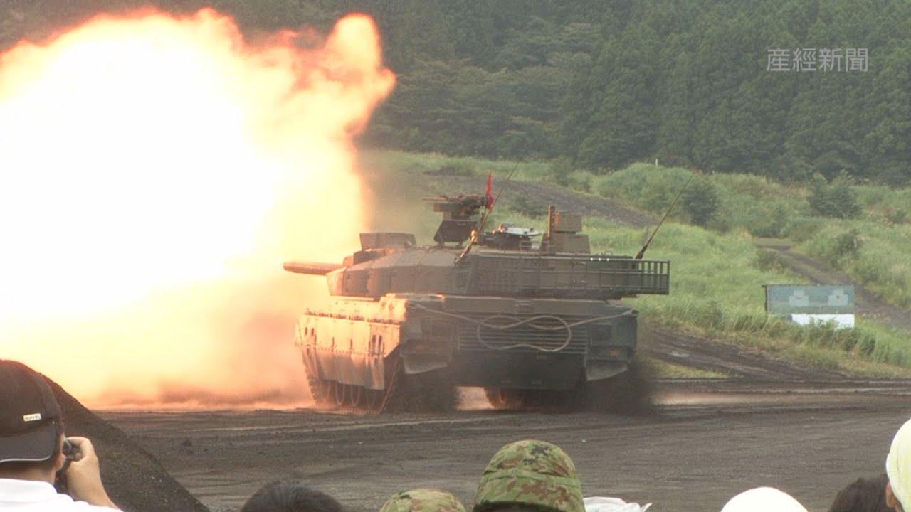 陸上自衛隊 富士総合火力演習 - YouTube