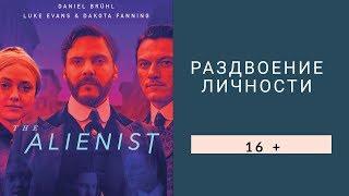 Рецензия на сериал-экранизацию