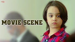 WATCH : A Reaction Of A Child In a Court Room - Best Emotional Scene  - Pakistani Movie
