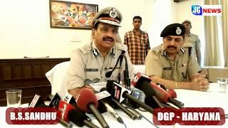 25 अगस्त को डेरा प्रमुख की पेशी को लेकर बड़ी सुरक्षा  dgp haryana - b s sandhu )press conference
