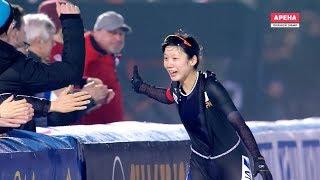 ISU World Allround Speed Skating Championships 2018 - Day 2 高木美帆 検索動画 13