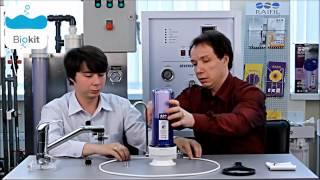 Raifil UNO PU894 C1 WF14)  (Обзор   фильтры для воды, фильтры для очистки воды, фильтры воды, очистк